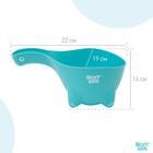 Ковшик для мытья головы Dino Scoop, цвет мятный - фото 4635658