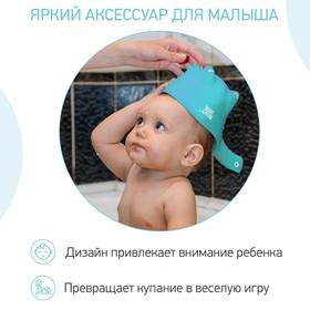 Ковшик для мытья головы Dino Scoop, цвет мятный - фото 4635659
