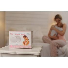 Ультратонкие лактационные прокладки для груди HOME&TRAVEL, набор 60 шт.