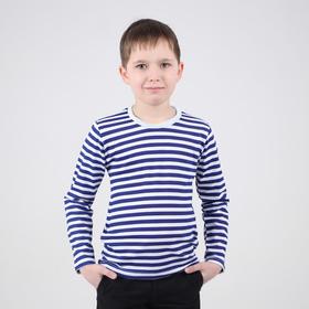 Карнавальная тельняшка детская, 9 лет, цвет синий