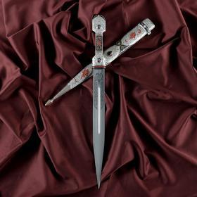 Кинжал сувенирный К-04 мельхиор, ножны украшены кавказским орнаментом, чеканка, гравировка