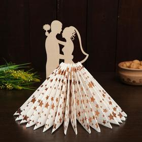 "Napkin Holder ""Couple"""