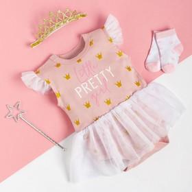 """Подарочный набор Крошка Я """"Little Princess 2"""", 22р, 62-68см"""