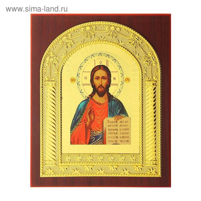 """Икона """"Иисуса Христа"""" золотистая, на подставке"""