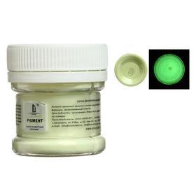 Декоративный пигмент LUXART Pigment, 35 г, светящийся, жёлто-зелёный