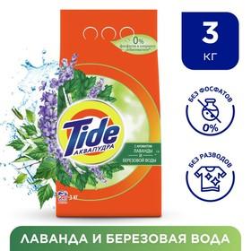Стиральный порошок Tide «Лаванда и берёзовая вода», автомат, 3 кг