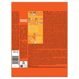 Стиральный порошок Tide Color «Сибирские травы», автомат, 450 г - фото 7526198