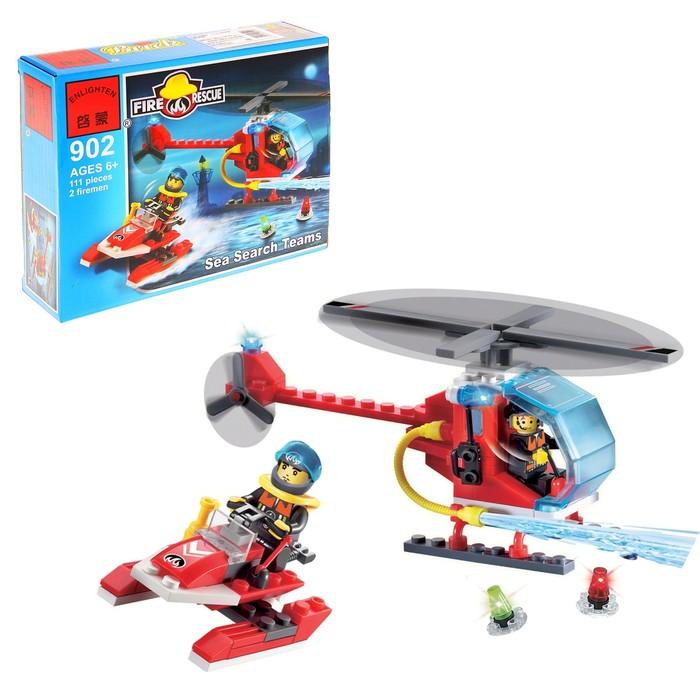 Конструктор «Пожарные спасатели: вертолёт + гидроцикл», 111 деталей - фото 76299950