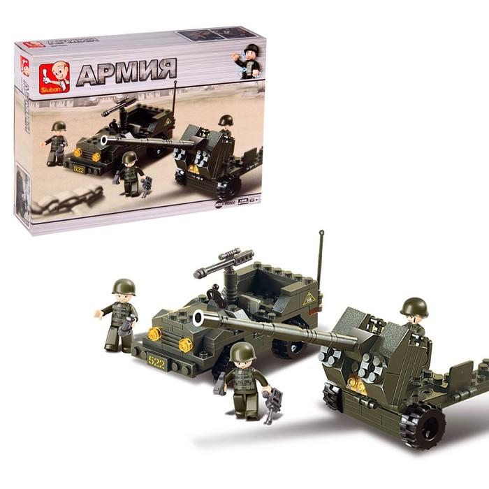 Конструктор Армия «Артиллерийский отряд», 138 деталей - фото 105633736