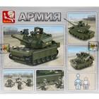 Конструктор «Штурмовой танк», 312 деталей - фото 105633739