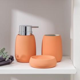 """Bath set """"Lollipop"""" 3-piece (soap dish. soap dispenser, Cup), color: orange"""