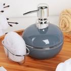 Дозатор для моющего средства с подставкой для губки «Бабл», 400 мл, цвет серый