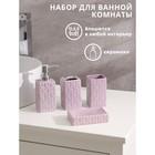 Набор аксессуаров для ванной комнаты «Звёзды», 4 предмета (дозатор 300 мл, мыльница, 2 стакана), цвет лиловый
