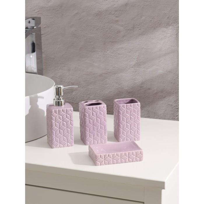 """Bath set """"Star"""" 4 piece (soap dish. soap dispenser, 2 cups), color: purple"""