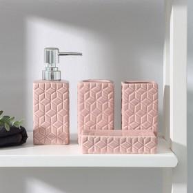 Набор аксессуаров для ванной комнаты Доляна «Звёзды», 4 предмета (дозатор 300 мл, мыльница, 2 стакана), цвет розовый