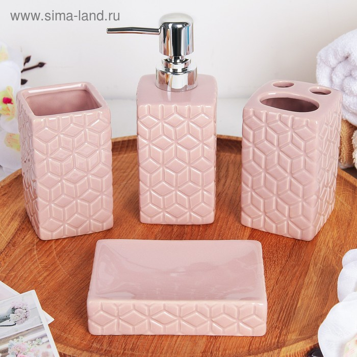 """Bath set """"Star"""" 4 piece (soap dish. soap dispenser, 2 cups), color: pink"""
