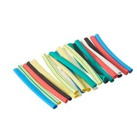 Термоусаживаемая трубка Smartbuy, 6/3, 100 мм, набор из 7 цветов по 3 шт.