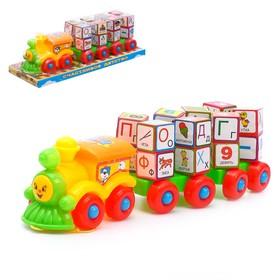 """A locomotive developing """"Cognitive cubes"""", MIX colors"""