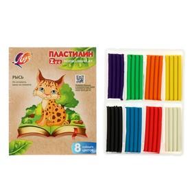 Plasticine 8tsv 120g Ray ZOO (long bar)