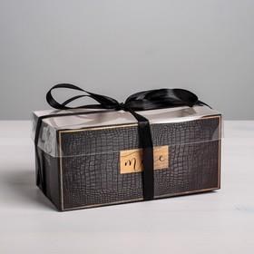 "Cupcake box for ""You"", 16 x 8 x 7.5 cm"