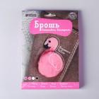 Вышивка бисером. Брошь «Розовый фламинго» 9 х 5 см. Набор для творчества - фото 691412