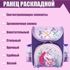 Ранец Стандарт раскладной EVA, 35 х 26 х 15 см, «Единорог в цветах» - фото 739533