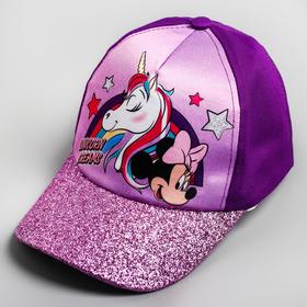 """Кепка детская """"Unicorn dreams"""" Минни Маус р-р 52"""