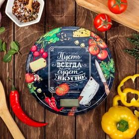 {{photo.Alt || photo.Description || 'Весы кухонные электронные «Будет вкусно», до 5 кг'}}