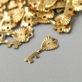 """Decor art metal """"Key carved heart"""" gold kit 200 PCs 1,3x0,6 cm"""