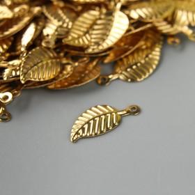 """Декор для творчества металл """"Листочек"""" золото набор 200 шт 1,3х0,6 см"""
