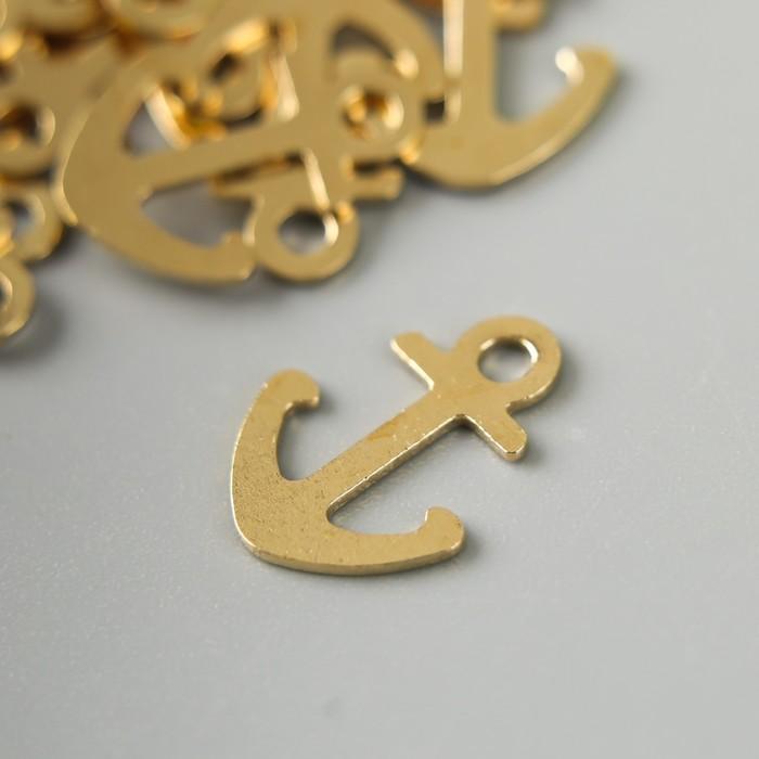 """Декор для творчества металл """"Якорь"""" золото набор 100 шт 1,4х1 см - фото 419233"""