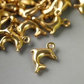 """Декор для творчества металл """"Дельфин"""" золото набор 100 шт 1,3х1,3 см"""