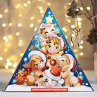 "Advent calendar with candles ""Christmas Tree"", 28.4 x 26.7 x 1.7 cm"