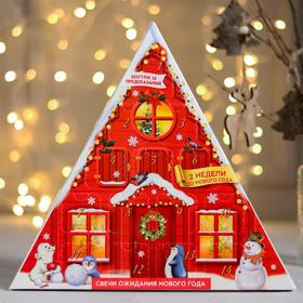 """Advent calendar with candles """"Red house"""", 28.4 x 26.7 x 1.7 cm"""
