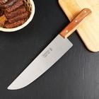 Нож кухонный Carbon поварской, лезвие 22.5 см, с деревянной ручкой