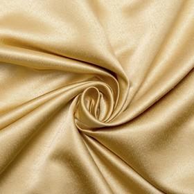 """Ткань портьерная """"Дамаск"""" AMBER SOLID, ш.280, дл 10м, пл. 160 г/м2,100 % п/э"""