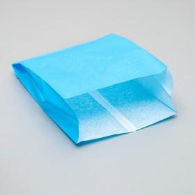 Пакет бумажный фасовочный, голубой, V-образное дно 23,9 х 17 х 7 см