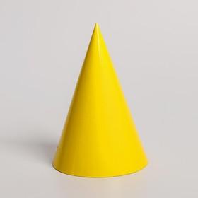 Cap, plain paper, color yellow