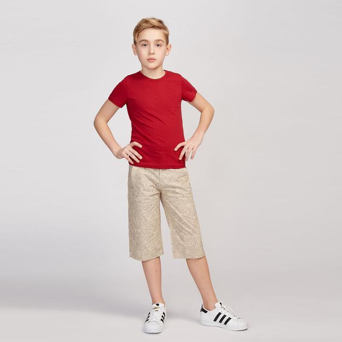Бриджи для мальчика, цвет бежевый, рост 128 см (21)