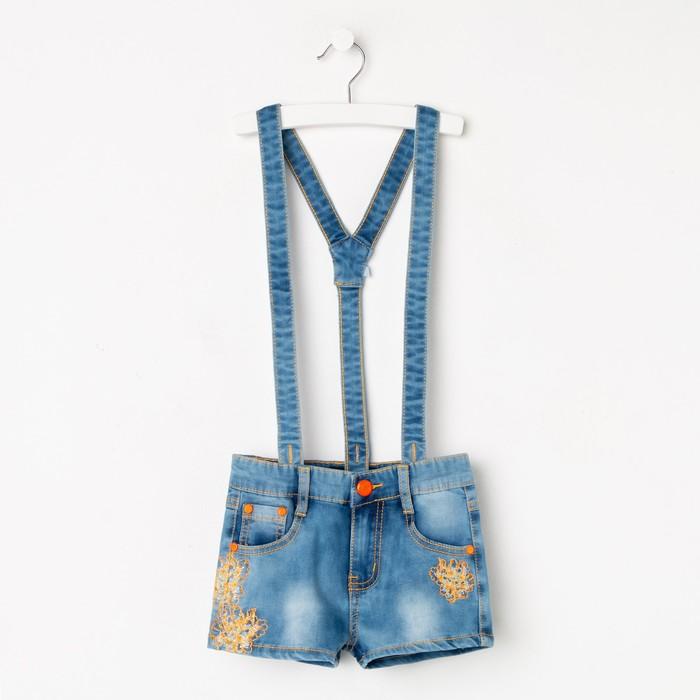 Шорты для девочки, цвет синий, рост 98 см (15) - фото 105483506