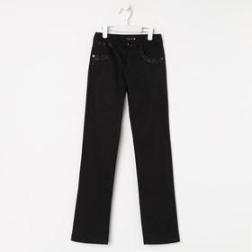 Брюки для девочки, цвет чёрный, рост 146 см (24)