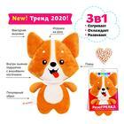 Развивающая игрушка-грелка «Корги» - фото 105533453