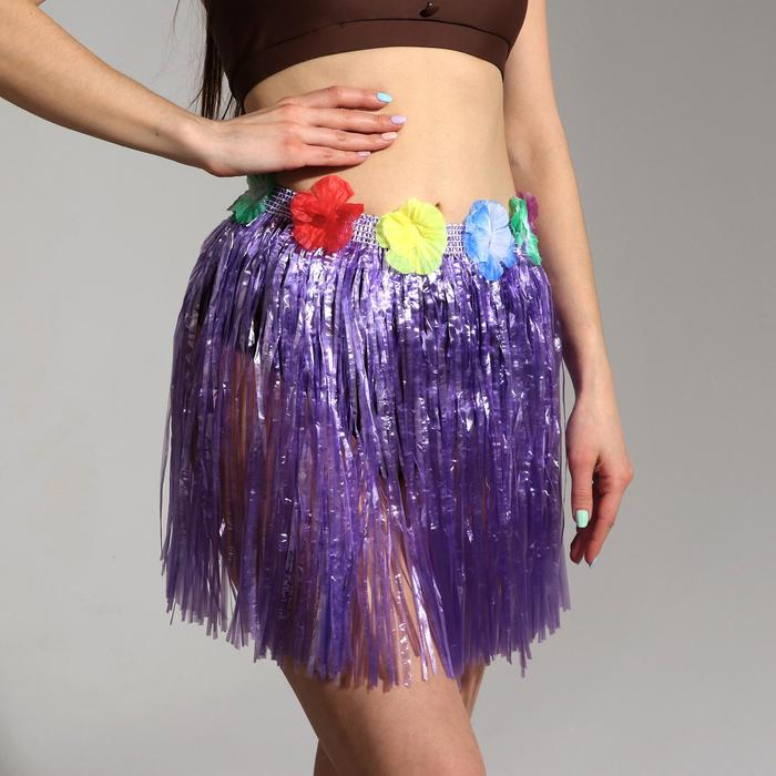 """Юбка """"Гаваи"""" Фиолетовая, короткая, 40 см"""