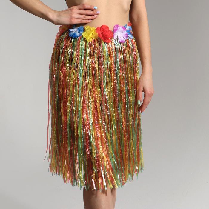 """Юбка """"Гаваи"""" цветная, 60 см"""