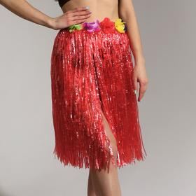 Юбка «Гаваи» Красная, 60 см