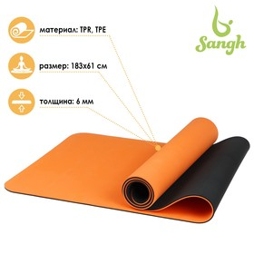 Yoga Mat 183 x 61 x 0.6 cm, two tone, color orange