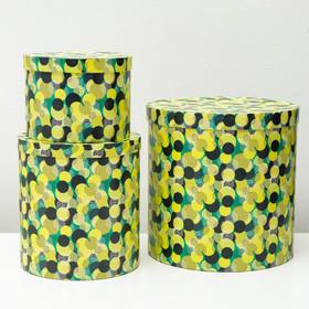 """Набор круглых коробок 3 в 1 """"Васаби"""", 30 х 30 х 30 - 20 х 20 х 15 см"""