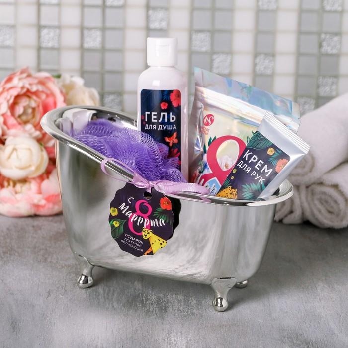 """Набор в ванной """"8 Марррта"""", крем для рук, гель для душа, соль для ванн, мочалка - фото 489381"""