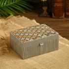 "Box ""Hrishita"" textile 18х18х8,5 cm"