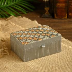 "Шкатулка ""Хришита"" текстиль 18х18х8,5 см"